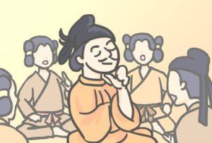 聖徳太子_3